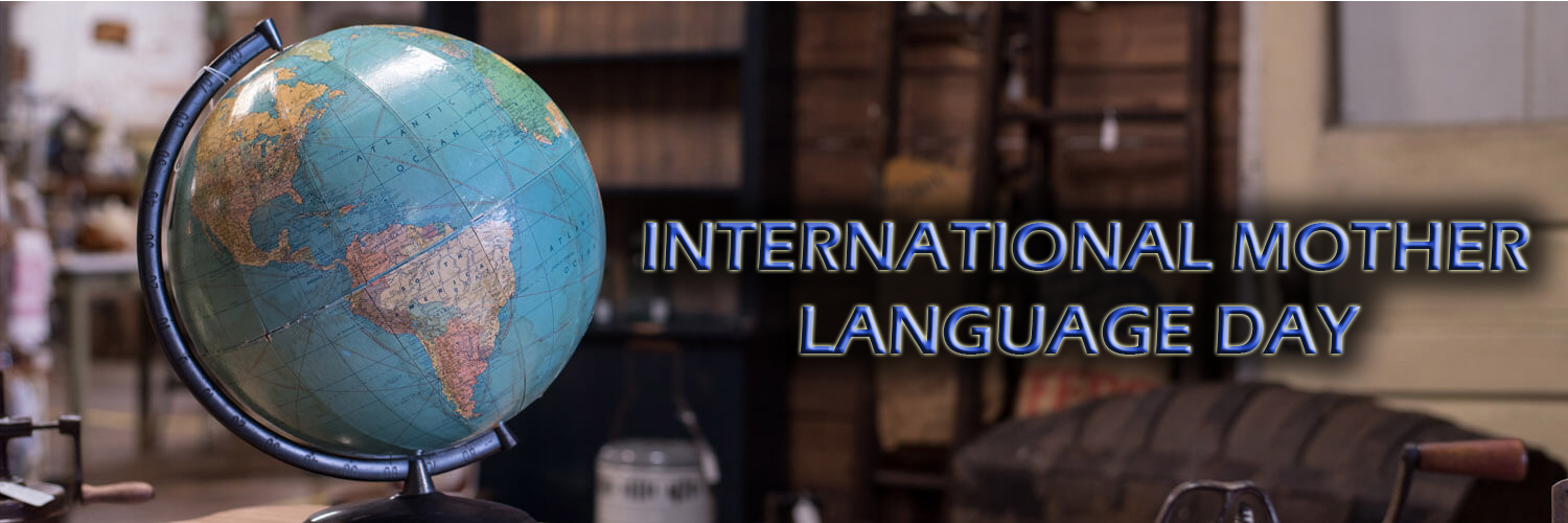 international mother language day-ahomtech.com